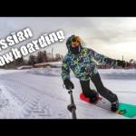 Сноубординг в Сибири Russian Snowboarding4:09