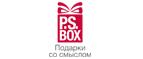 P.S. BOX, Скидка 10%!