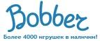 Bobber, Скидка -15%