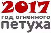 2016-10-10_211107