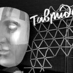 Общество: «Таврида-АРТ» стала столицей творческой молодежи