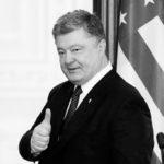 Депутат Рады рассказал об управлении Украины Вашингтоном при Порошенко
