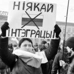 В Белоруссии началась новая акция против интеграции с Россией
